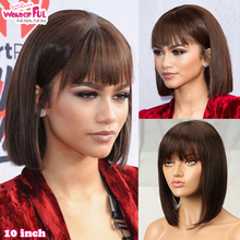 Wonderful Hair Short Bob Wigs Brazilian Remy Human Hair Wigs Pixie Wigs Mixed Brown P4/30 Color Machine Made Wigs Natural Blue
