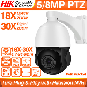 Ptz câmera ip 5mp 8mp 18x-30x zoom à prova dmini água mini velocidade dome câmera ao ar livre ir 50 m h.265 cctv câmera de segurança ip onvif alerta