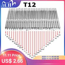T12 Series Soldering Iron Tips for  HAKKO T12  Handle LED vibration switch Temperature Controller FX951 FX 952