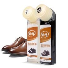 Leather Shoe Boot Polish Rich Glossy Shine Wax Liquid Protection Shoes Cleaning Agent Decontamination