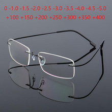 Ultralekka powłoka bezramowe okulary dla osób z krótkowzrocznością-1 0 -1 5 -2 0 do-5 0 bez oprawek Super lekka nadwzroczność ze stali nierdzewnej + 1 0 + 2 0 + 4 0 tanie tanio BINSYSU WOMEN Unisex Jasne NONE CN (pochodzenie) Okulary do czytania Anti-odblaskowe Coating Rimless moypoa glasses 2 9cm