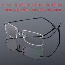 Ultralight revestimento sem moldura miopia óculos-1.0 -1.5 -2.0 a-5.0, sem aro super luz de aço inoxidável hyperopia + 1.0 + 2.0 + 4.0