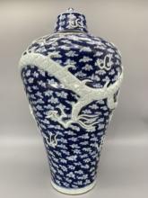 Niebieski i biały rzeźbiony smok duża piękna butelka chińska kolekcja kulturalna do postawienia w domu tanie tanio CN (pochodzenie) CHINA Ceramiczne i emaliowane