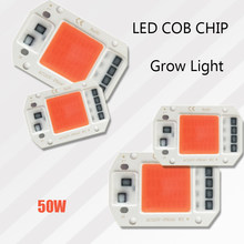 50w FULL SPECTRUM Lamp Plant LED COB CHIP Grow Light Smart IC AC 110v Dirver Wholesale(China)
