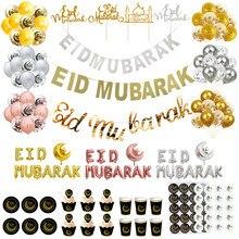Globos Eid Mubarak para decoración, cartel de Ramadán Kareem, Ramadan Mubarak, musulmán, fiesta islámica, Festival, adornos DIY para fiesta