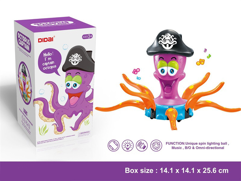 Baby Cartoon Electric Small Steam Universal Octopus Children Light And Sound Universal Wheel Infants Toy Car