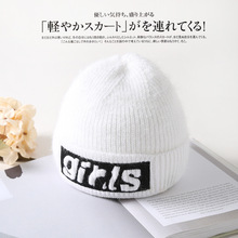 Long Hair Winter Hats For Women Knitted Beanies Cap Hip Hop Hat hat Girl s Boys Thicken Female 2019 New Fashion