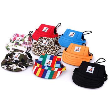 Kapelusz przeciwsłoneczny czapki dla psów małe szczeniaki letni nadruk czapka z daszkiem dla psa akcesoria zewnętrzne czapeczka dziecięca Chihuahua produkt tanie i dobre opinie Drukuj Poliester Dog Cap Print Polyester Dog Sun Caps Pet Outdoor Accessories Red Orange Blue Black Stripe Camouflage Leopard print