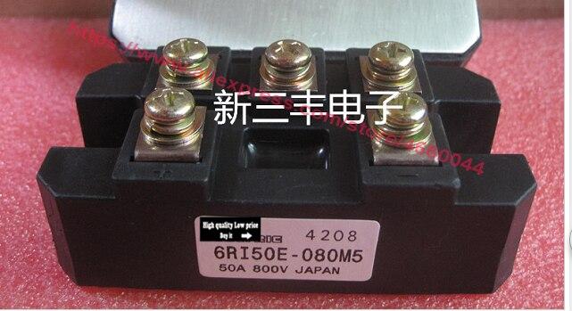 6RI50E-080 6RI50E-080M5