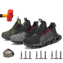 Safety Shoes Steel toe Sneakers for Work Breathable Mesh Shoes for Men Maintenance Work Lightweight Indestructible shoes