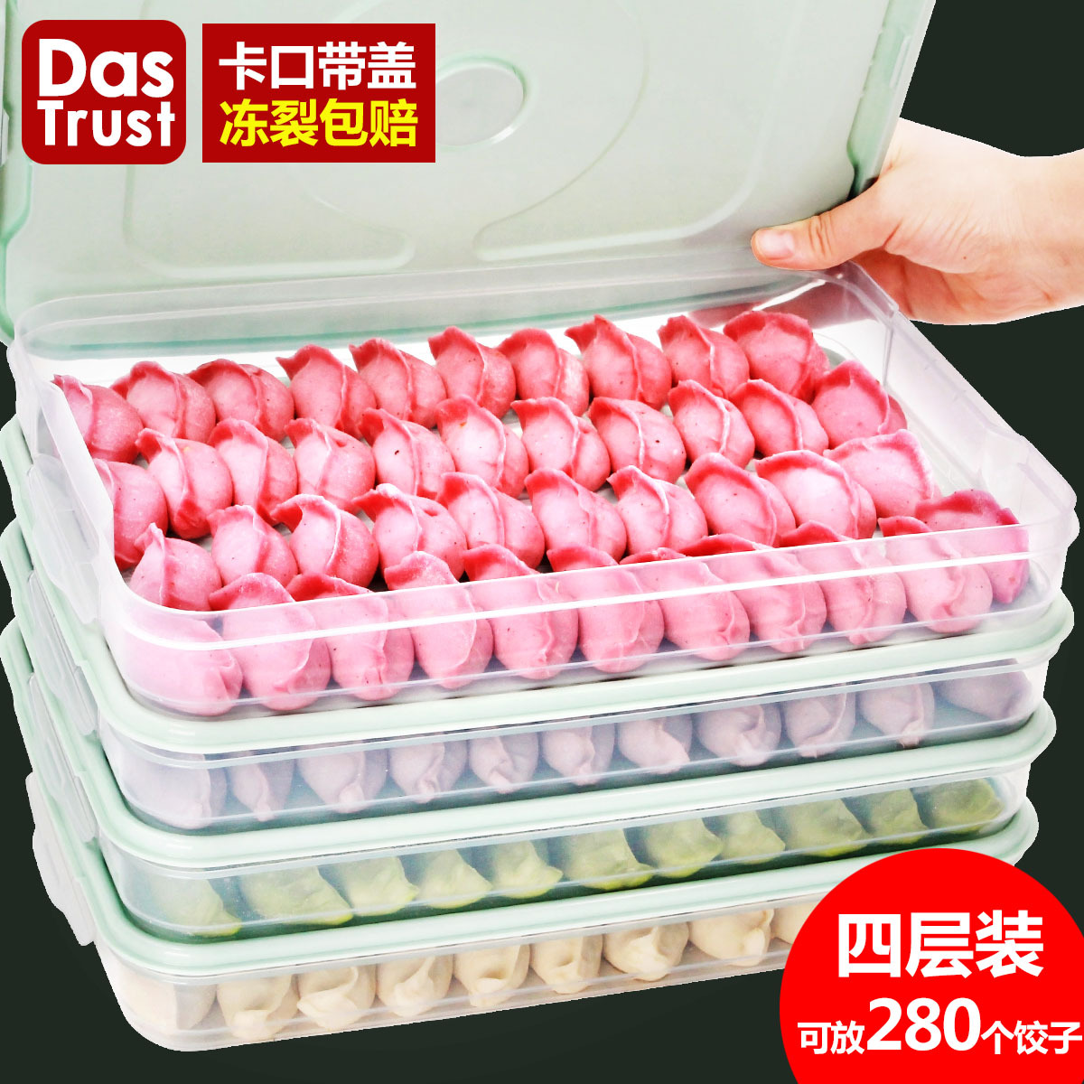 Jiao Zi He Frozen Dumplings Household-Put Dumplings Quick-frozen Box Refrigerator Freshness Storage Egg Wonton Box Large Size Mu