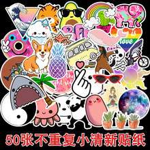 50 Pcs/Lot Custom Stickers Cartoon Small Fresh Amazon Explosions Luggage Skateboard Case Waterproof Removable TZ122D