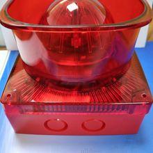 Fire-Alarm-Horn Sirendc24v Light Flash Sound-Alarm Strobe Square-Shape Conventional And
