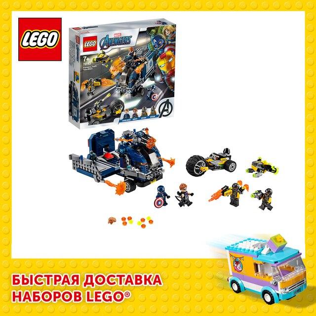 Конструктор LEGO Marvel Avengers Movie 4 Мстители: Нападение на грузовик 1