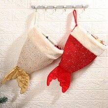 Рождественский чулок с подвесной веревкой форма рыбий хвост Рождественский подарок сумка Портативная Рождественская конфетка сумка Decorazioni Natalizie