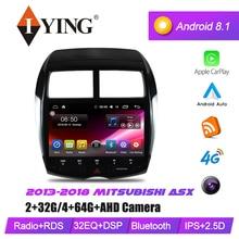 все цены на IYING Double Din Car Radio Multimedia Video Player for Mitsubishi ASX 10.1