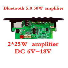 ARuiMei   2*15W/2*25W  MP3 Player Decoder Board 12V Bluetooth 5.0 30W/50W  amplifier Car FM Radio Module Support  TF USB AUX
