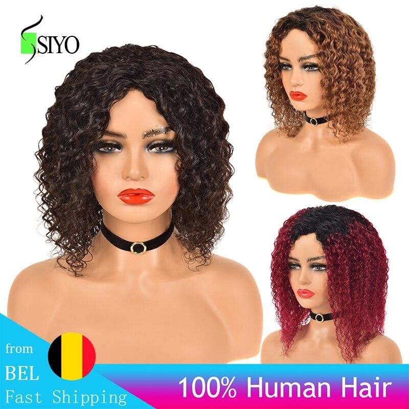 Siyo Brazilian Remy Human Hair Wigs Deep Curly Short Curly Bob Wig for Black Women Ombre Color 1B/30 Human Hair Full Wig