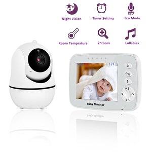 Беспроводной Детский монитор, дисплей с ЖК-экраном 3,2 дюйма, камера ночного видения для младенцев, датчик температуры, поддержка вращения ви...