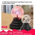 USB Plasma boule nouveauté lumière verre électrostatique sphère lumière lampe sphère veilleuses enfant cadeau pour le nouvel an noël lampe magique