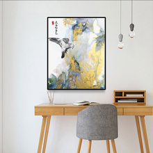 Golden Wall Art Bird Canvas Painting Chinese Style Posters And Prints Wall Picture For Living Room Decoration Modern Home Decor buddha statue canvas painting religious wall art picture for living room bedroom decoration posters and prints modern home decor