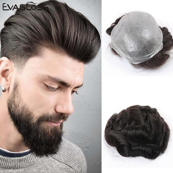 0.02-0.03mm Super Thin Skin Men's Toupee Natural Indian Human Hair Male Wig Prosthesis Hair System For Men Free Shipping bymc mens toupee super soft thin skin men s toupee 100% real indian human hair pieces for men brown colored toupee for men