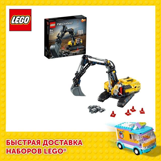 Конструктор LEGO Technic Тяжелый экскаватор 1