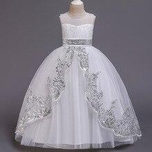 Белые длинные платья с цветочным принтом для девочек, украшенное пайетками вечерние свадебное платье одежда для девочек платье принцессы бальное платье для малышей 4 10 для детей 12 лет