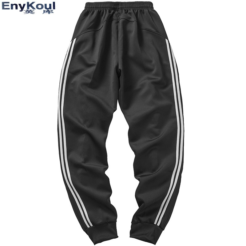 Plus-sized Athletic Pants Men's Korean Statement Lee Now Celebrity Style Pants Hong Kong Style Beam Leg Trousers Students Loose