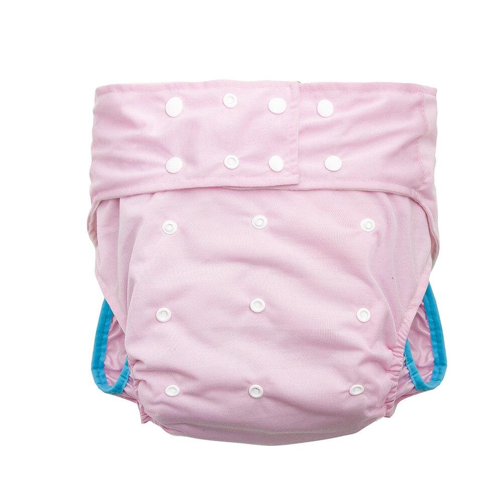 1pcティーン大人の布おむつおむつポケット失禁防水再利用可能な脚ガセット挿入abdl年齢ロールプレイ衣装スナップ