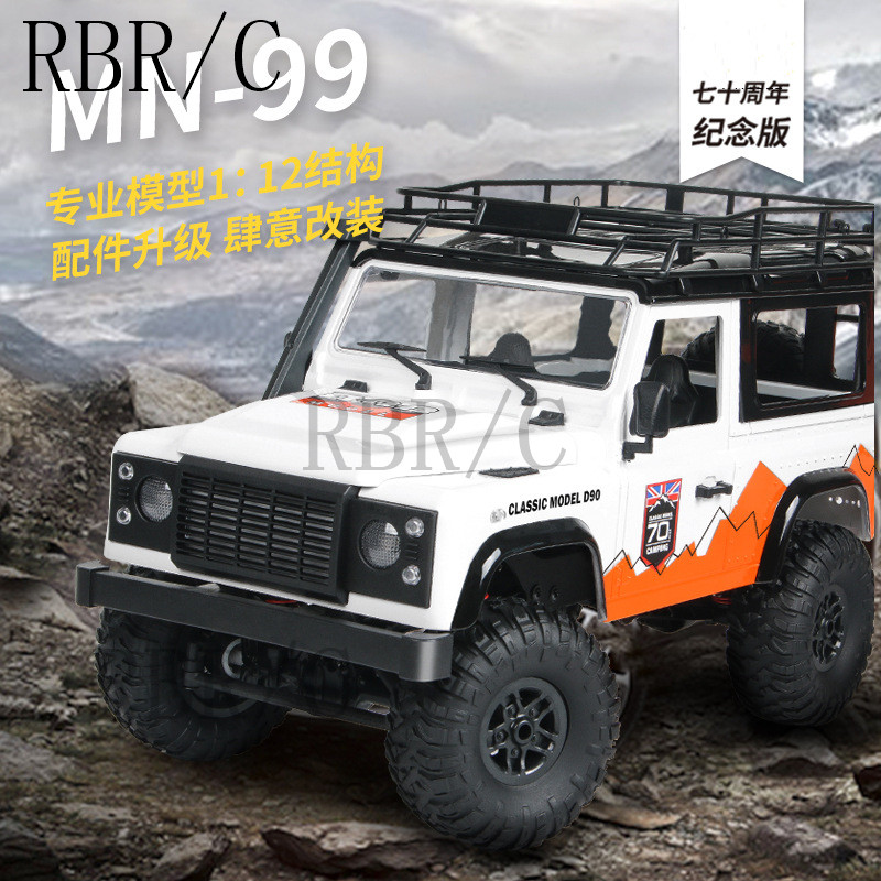 RBR/C All Original Parts Of MN, Suitable For MN D90 D91 96 99 99S MN45 Various RC Cars Modified DIY WPL