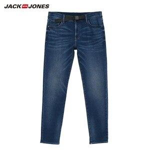 Image 5 - JackJones Mens Soft Stretch Slim Fit Denim Jeans Basic 219332585