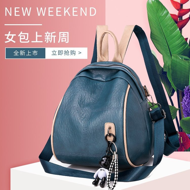 New Style Spiraea Doll Shell-Style Multi-functional Shoulder WOMEN'S Bag Wholesale Amoy Supply Of Goods Cross Border Foreign Tra