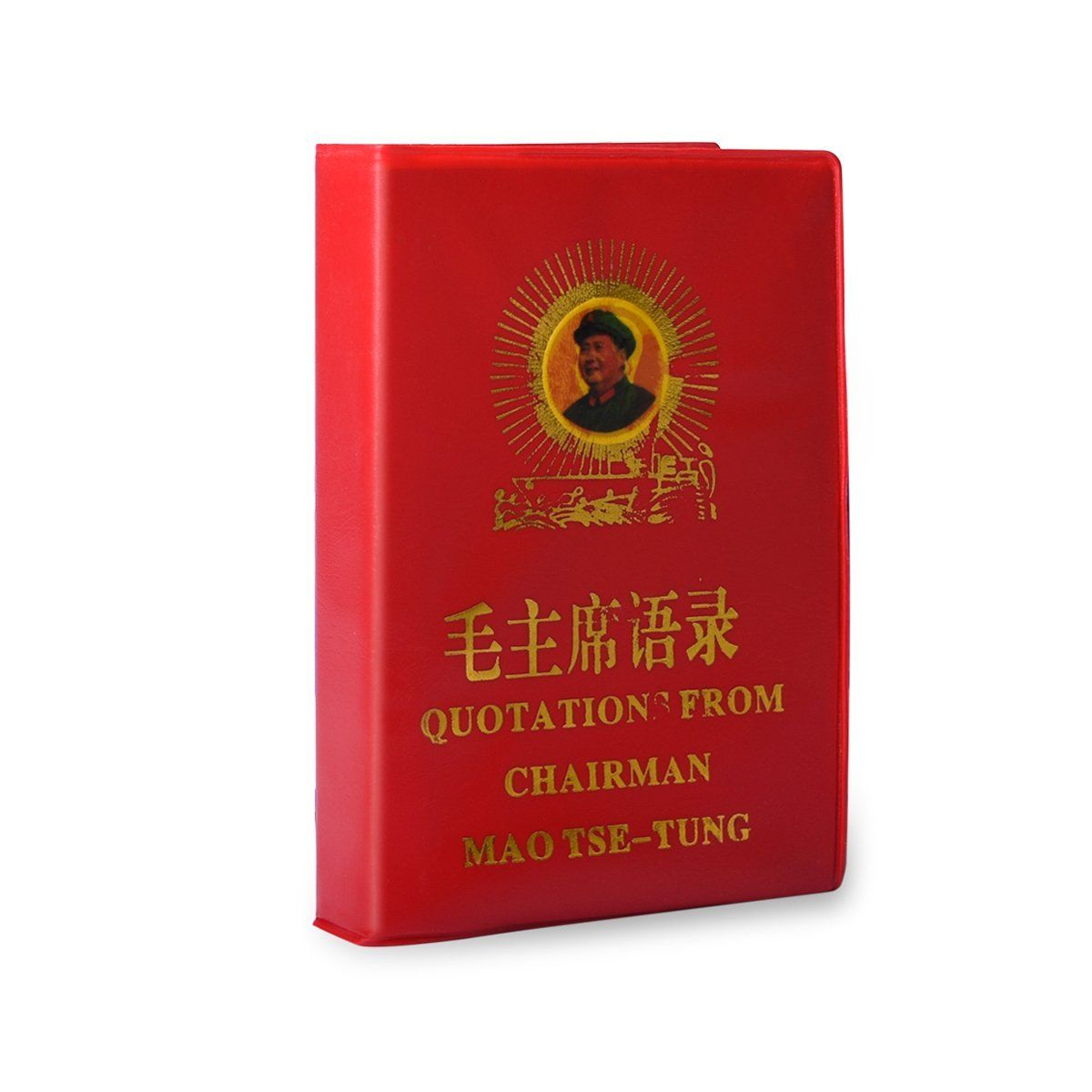 Quotations From Chariman Mao Tse-Tung, Mao Zedong Chairman Mao's Little Red Book Chinese Vintage Book
