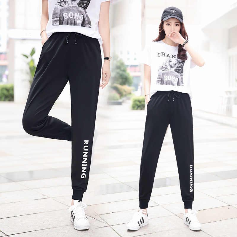 Pospan Sam Vanjski Merkur Pantalones De Chandal Anchos Mujer Herbandedi Org