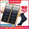 20 шт. = 10 пар, мужские бамбуковые носки, брендовые, гарантированные, антибактериальные, удобные, дезодорирующие, дышащие, повседневные, деловые, мужские, Meias, в подарок