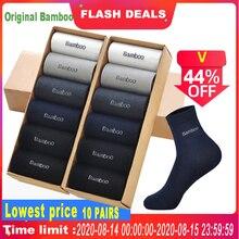20PCS=10Pair Men Bamboo Socks Brand Guarantee Anti Bacterial Comfortable Deodorant Breathable Casual Business Man Meias For Gift