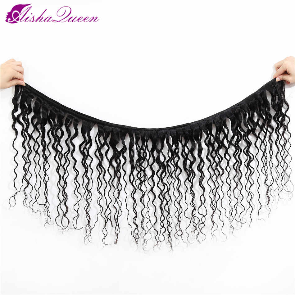 "Aisha Queen Brazilian Water Wave Bundle Medium Ratio 8-26"" 100% Human Hair Weave Bundle Non Remy Hair Extensions"