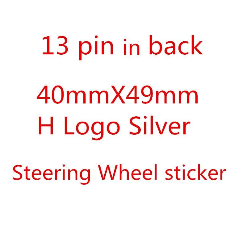 1x h-onda 3d prata h logotipo do carro auto volante emblema emblema adesivos decalques acessórios stylin alta qualidade