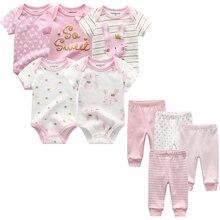 Летний новорожденный короткий рукав 5 шт Детские комбинезоны+ 4 шт унисекс детские брюки хлопковые 0 до 12 м комплект одежды для малыша
