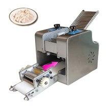 Machine de fabrication de boulettes faites à la main, petite échelle, entièrement automatique, approvisionnement direct d'usine