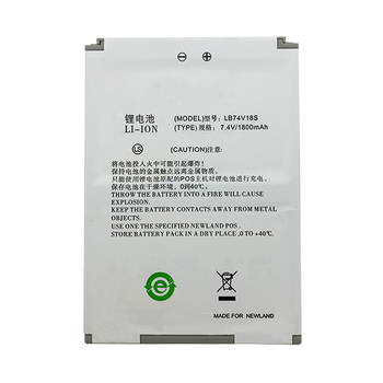 LB74V18S for GP730 Pos Terminal Replacement Battery 7.4V 1800mAh Li-Ion Rechargeable Battery for NEWLAND image