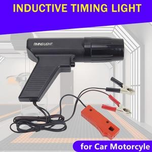 Image 5 - Car Motorcycle Ignition Timing Gun Automotive Diagnostic Tools Timing Light Strobe Detector for Car Motorbike Repair Tool