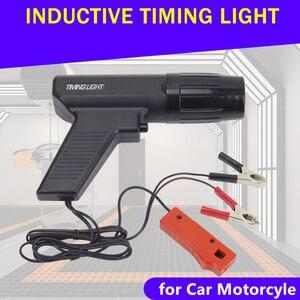 Image 5 - Pistola de sincronización de encendido para motocicleta y coche, herramientas de diagnóstico automotriz, Detector de luz estroboscópica de sincronización para herramienta de reparación de motocicleta y coche