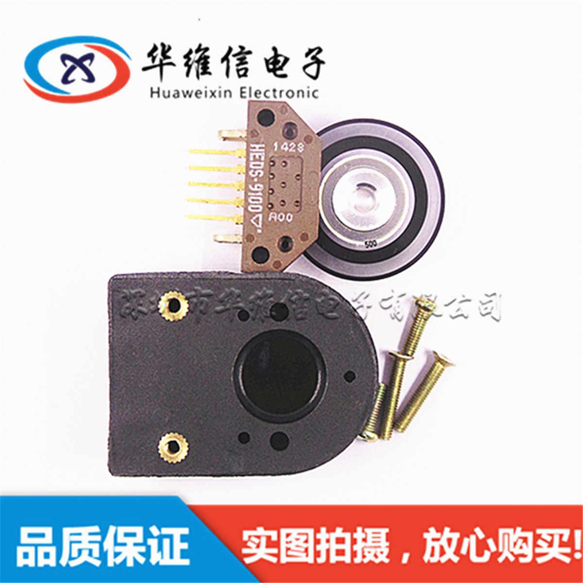 Codificador industrial HEDS-9100 # b00 two-channel 1000 linhas cabeça de leitura + disco código + habitação conjunto completo