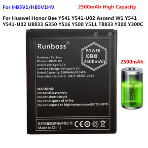 HB5V1 Battery For Huawei Honor Bee Y541 Y541-U02 Ascend W1 Y300 Y300C Y511 Y500 T8833 U8833 G350 Y535C Y516 Y336-U02 Y360-u61(China)