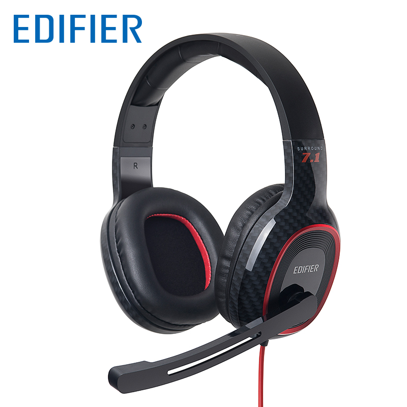 Edifier, Wired, Stereo, Sound, Surround, Music