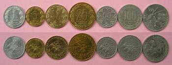 second hand Chad coins 7pieces/ Set UNC original Coin 1975-1983  Not circulated rare