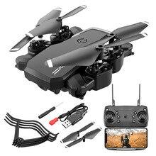 4k камера Дрон Wi-Fi передача изображения Радиоуправляемый вертолет с длинным пультом дистанционного управления авиационная игрушка 4k двойная камера воздушный Дрон игрушка