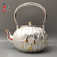 Teapot, stainless steel teapot, silver hot water portable teapot 800 ml water, kung fu tea set.